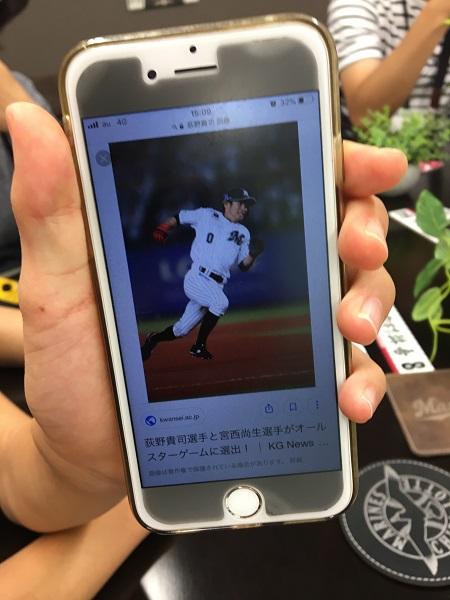 ファンが選んだ荻野選手らしさを表す写真