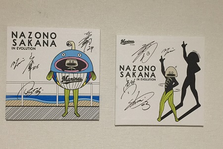 マリーンズの吉井コーチからサインをもらい会話するきっかけになったファブリッパネルの画像