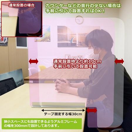 飲食店のカウンター用の飛沫感染対策アクリル板衝立の機能特長を説明した画像で横にスライドできる構造がわかるように図示しています