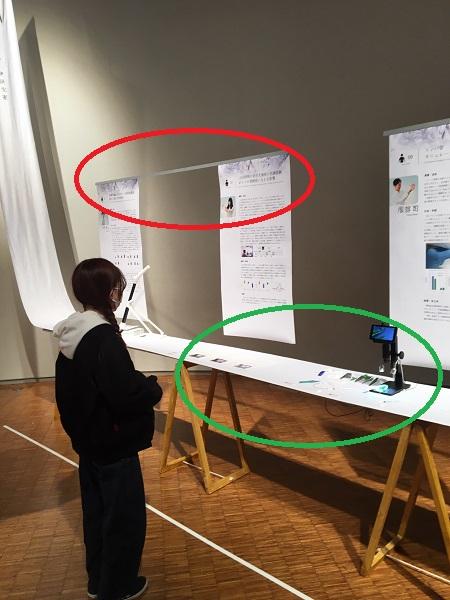 意匠展展示什器に端材が使われた場所