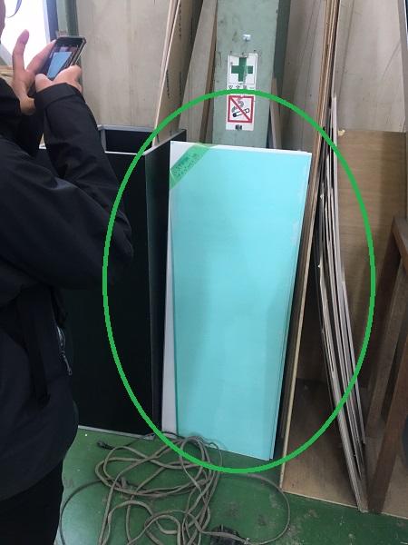 端材活用してもらう前のアルミ複合板